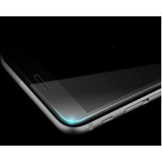iPhone 7 Slim Premium Tempered Glass Screen Protector